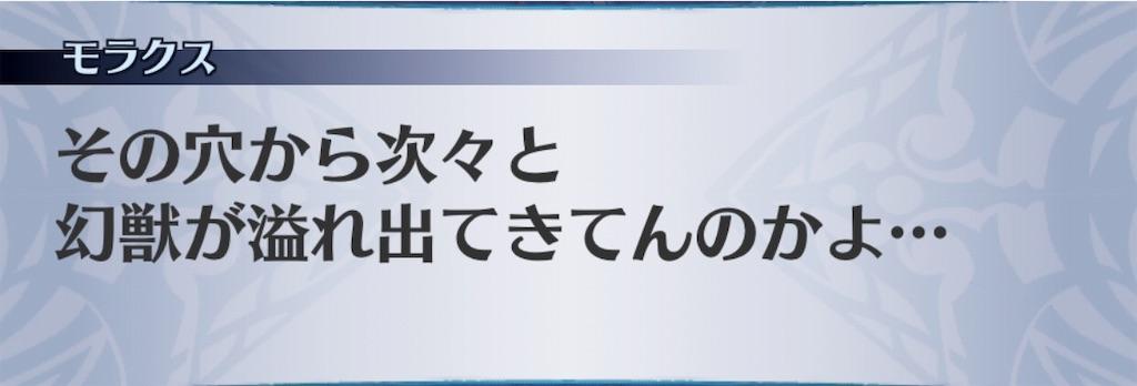 f:id:seisyuu:20190919203035j:plain