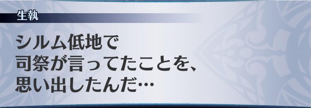 f:id:seisyuu:20190919203345j:plain