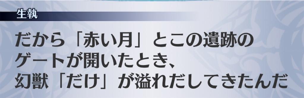 f:id:seisyuu:20190919203717j:plain