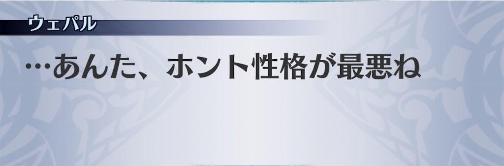 f:id:seisyuu:20190920184457j:plain