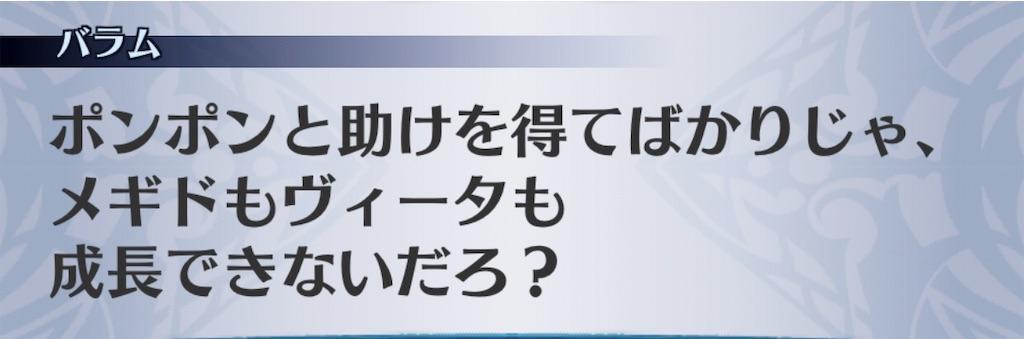 f:id:seisyuu:20190920184502j:plain