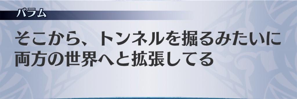 f:id:seisyuu:20190920184552j:plain