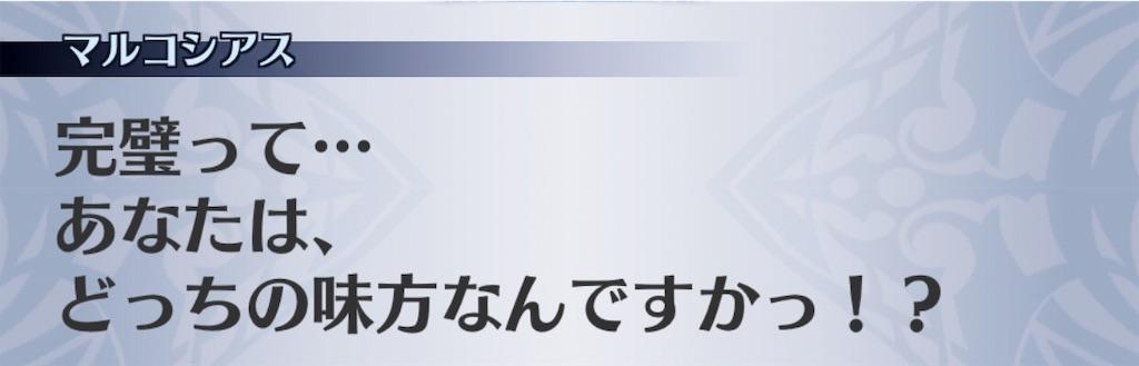 f:id:seisyuu:20190920184920j:plain