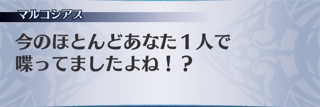 f:id:seisyuu:20190920185036j:plain