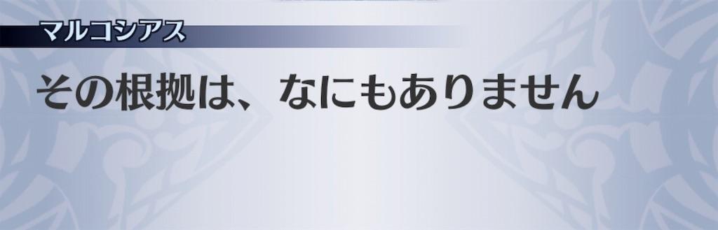 f:id:seisyuu:20190920185459j:plain
