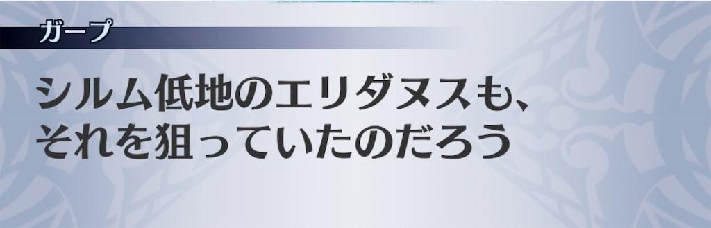f:id:seisyuu:20190920185549j:plain