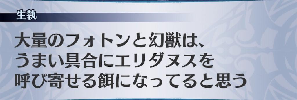 f:id:seisyuu:20190920190156j:plain