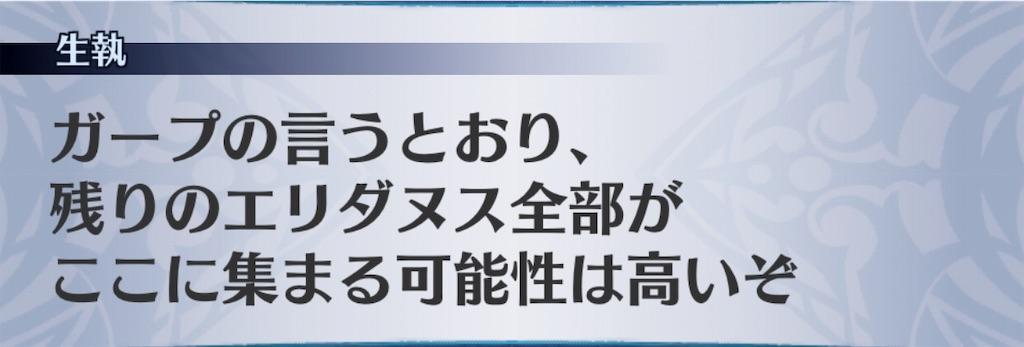 f:id:seisyuu:20190920190201j:plain