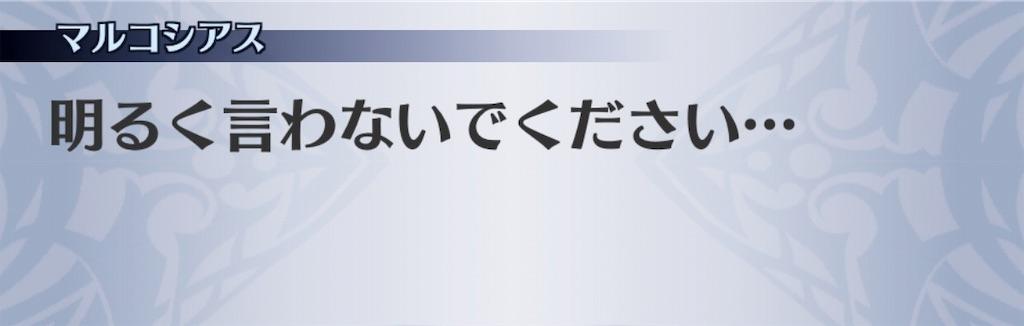 f:id:seisyuu:20190920190311j:plain
