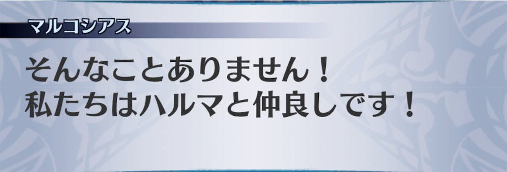 f:id:seisyuu:20190920201953j:plain