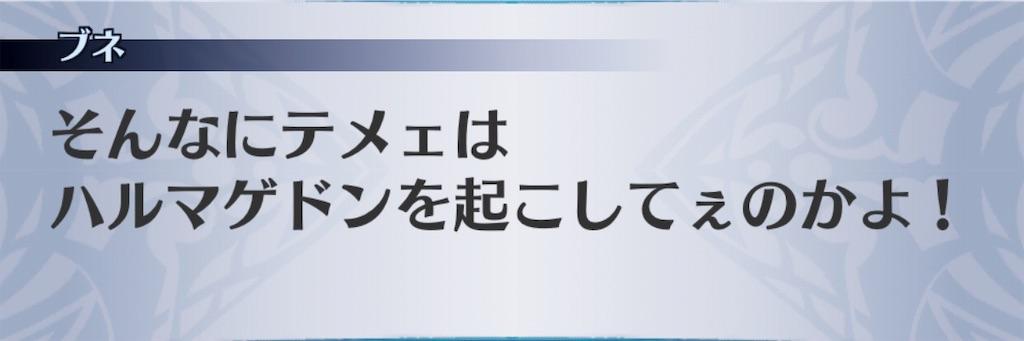 f:id:seisyuu:20190920204107j:plain