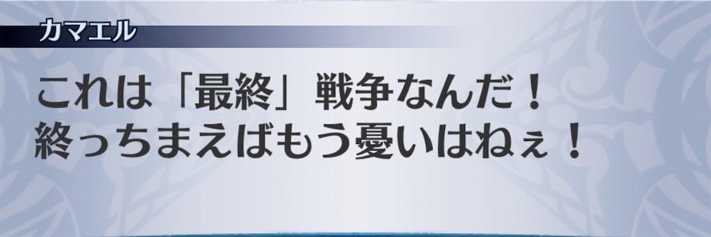 f:id:seisyuu:20190920204317j:plain