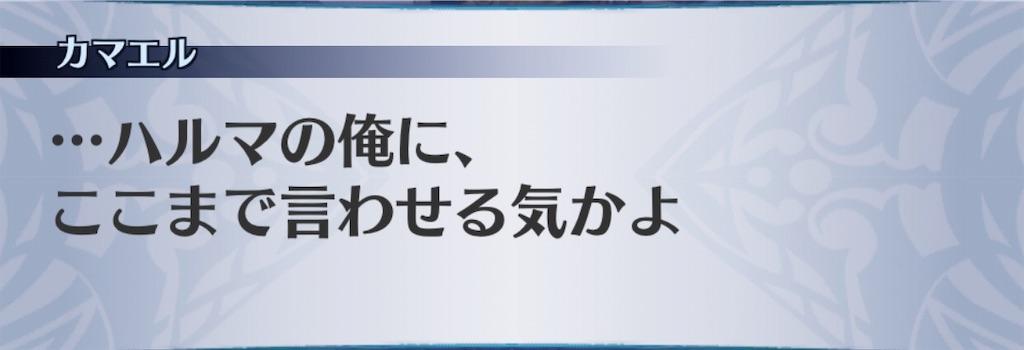 f:id:seisyuu:20190920204407j:plain