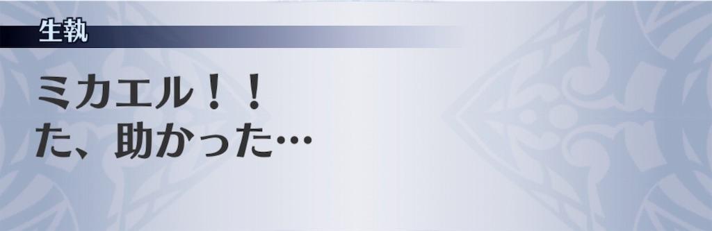 f:id:seisyuu:20190920204826j:plain
