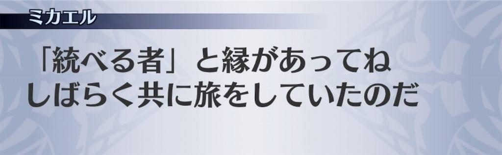 f:id:seisyuu:20190921181312j:plain