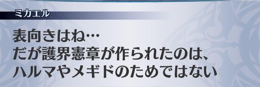 f:id:seisyuu:20190921181759j:plain