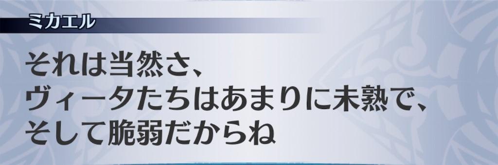 f:id:seisyuu:20190921181930j:plain