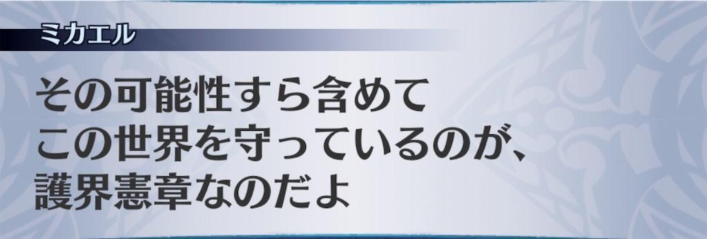 f:id:seisyuu:20190921181938j:plain