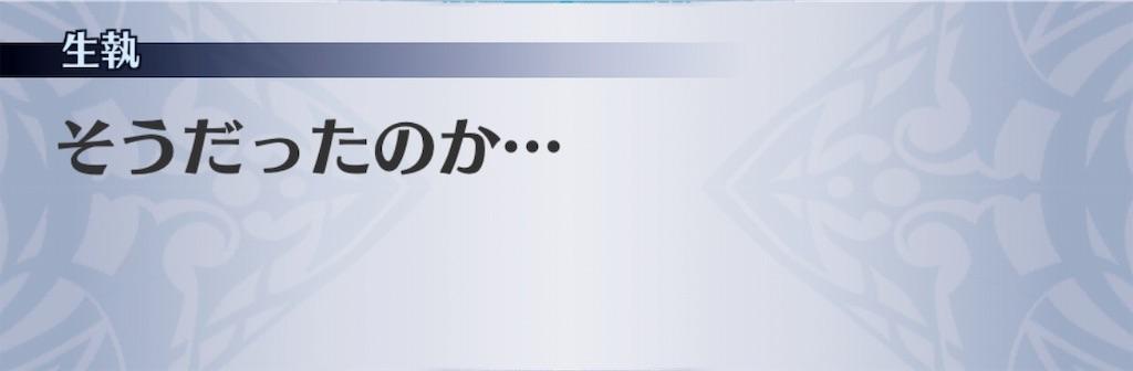 f:id:seisyuu:20190921182200j:plain