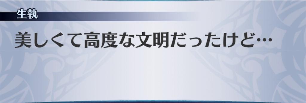 f:id:seisyuu:20190921182315j:plain