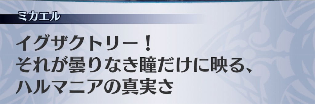 f:id:seisyuu:20190921182322j:plain