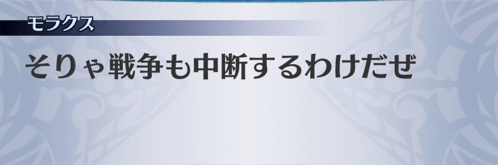 f:id:seisyuu:20190921183236j:plain