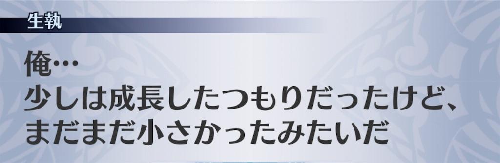 f:id:seisyuu:20190921183357j:plain