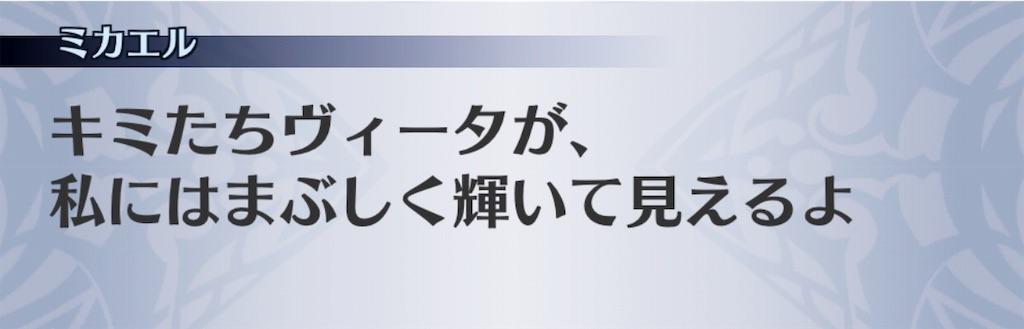f:id:seisyuu:20190921183444j:plain