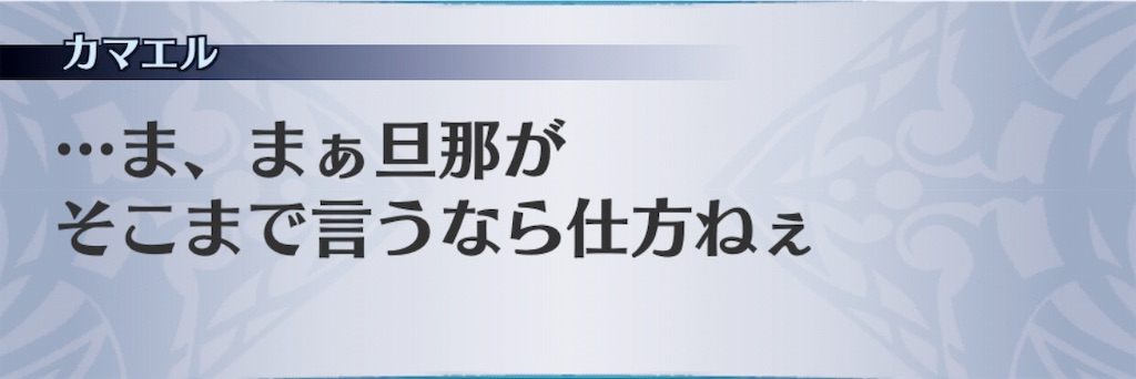f:id:seisyuu:20190921183538j:plain