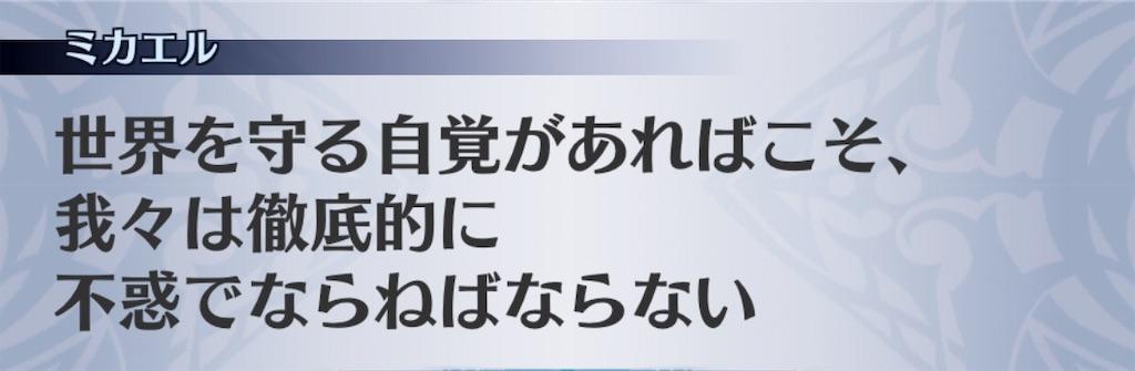 f:id:seisyuu:20190921183854j:plain