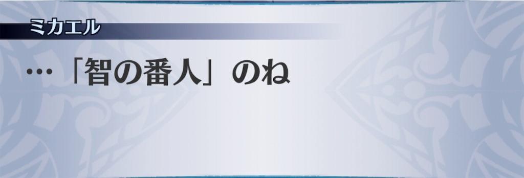 f:id:seisyuu:20190921183948j:plain