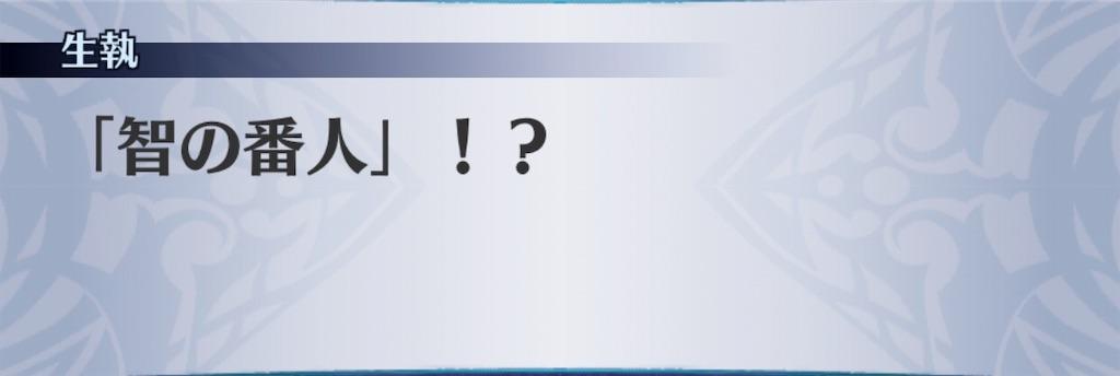 f:id:seisyuu:20190921184047j:plain
