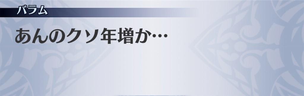 f:id:seisyuu:20190921184211j:plain