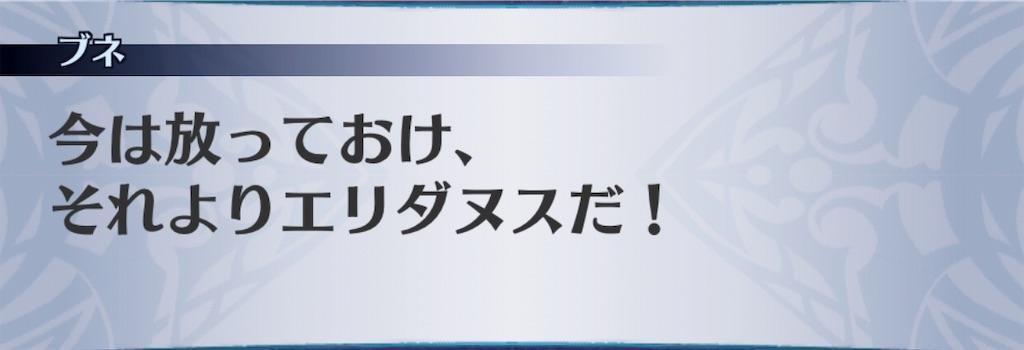 f:id:seisyuu:20190921184434j:plain