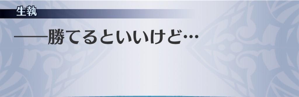 f:id:seisyuu:20190921184521j:plain