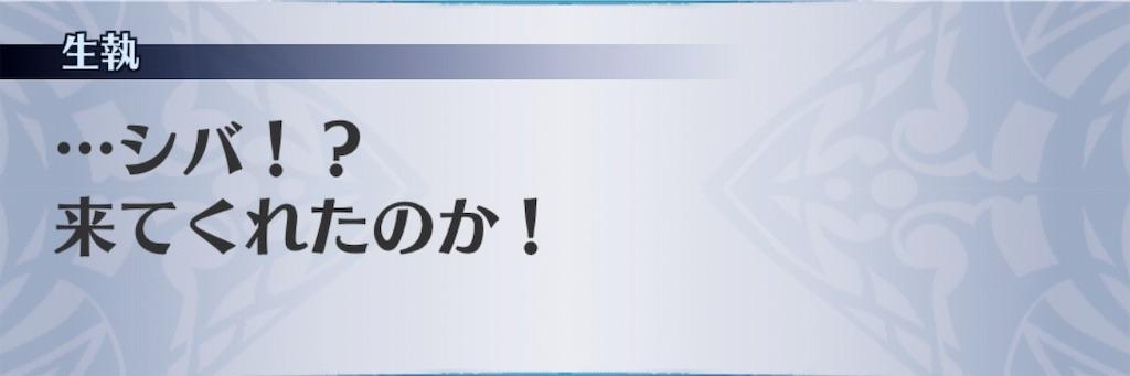 f:id:seisyuu:20190921184734j:plain