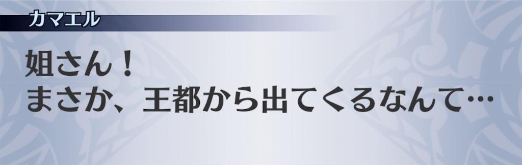 f:id:seisyuu:20190921184802j:plain