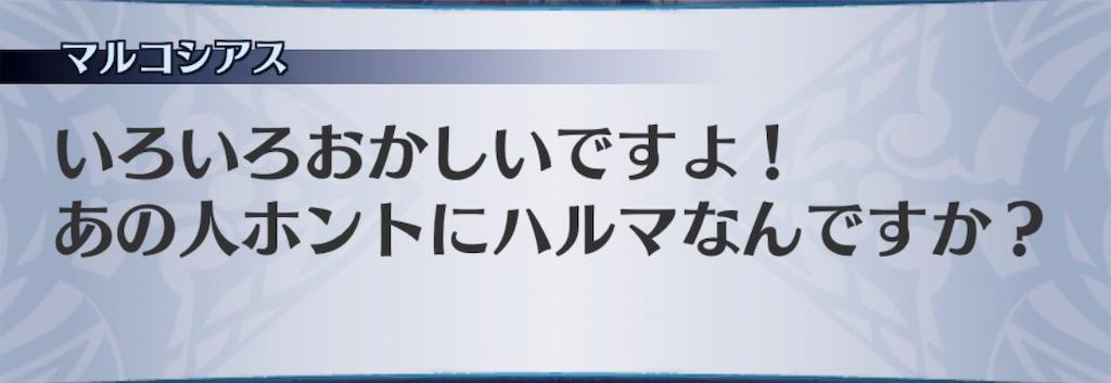 f:id:seisyuu:20190921190112j:plain
