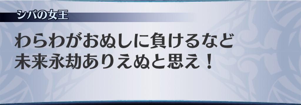 f:id:seisyuu:20190921190527j:plain