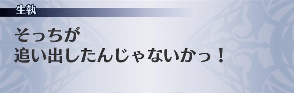 f:id:seisyuu:20190921190754j:plain