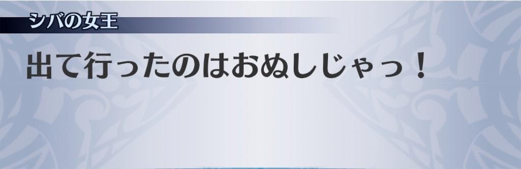 f:id:seisyuu:20190921190758j:plain