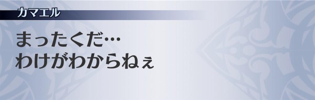 f:id:seisyuu:20190921191049j:plain