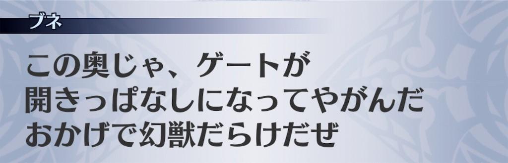 f:id:seisyuu:20190923105834j:plain