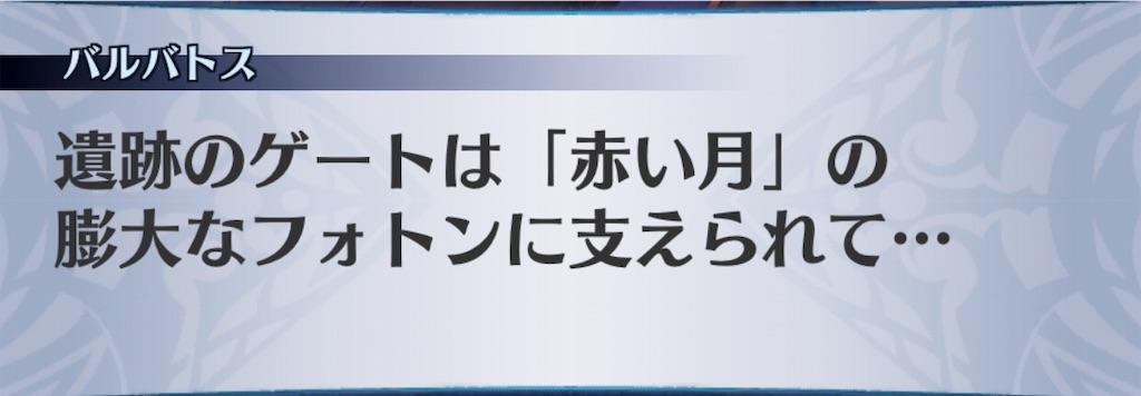 f:id:seisyuu:20190923105842j:plain