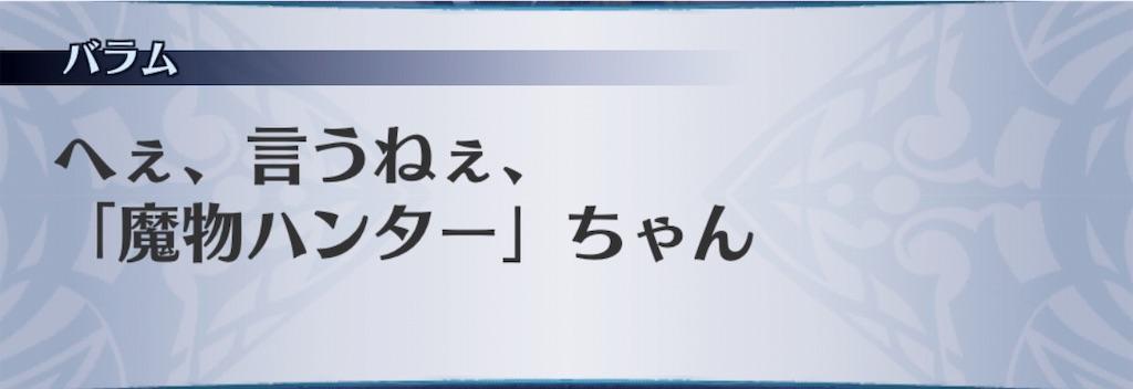 f:id:seisyuu:20190924184842j:plain