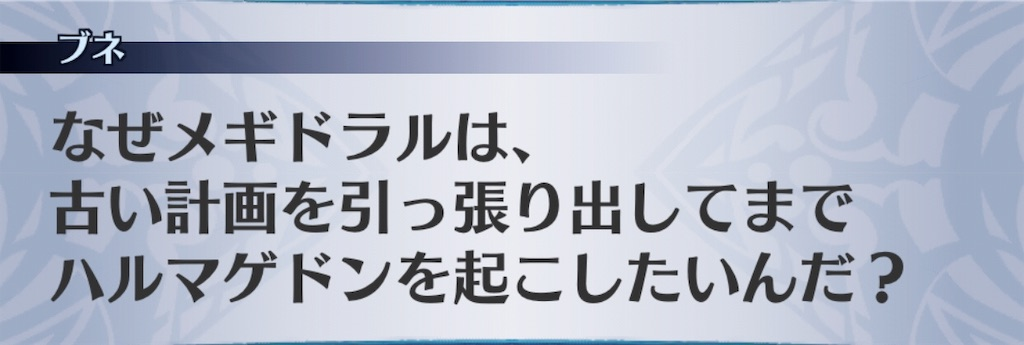 f:id:seisyuu:20190924185358j:plain