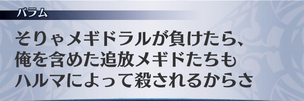 f:id:seisyuu:20190924191612j:plain