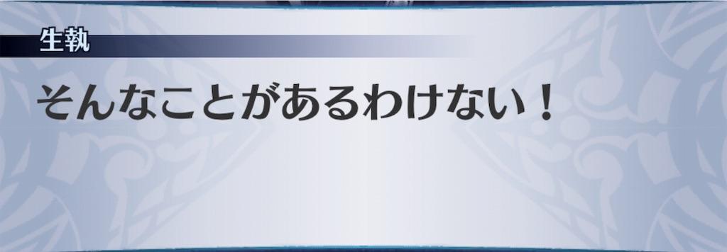 f:id:seisyuu:20190924191622j:plain