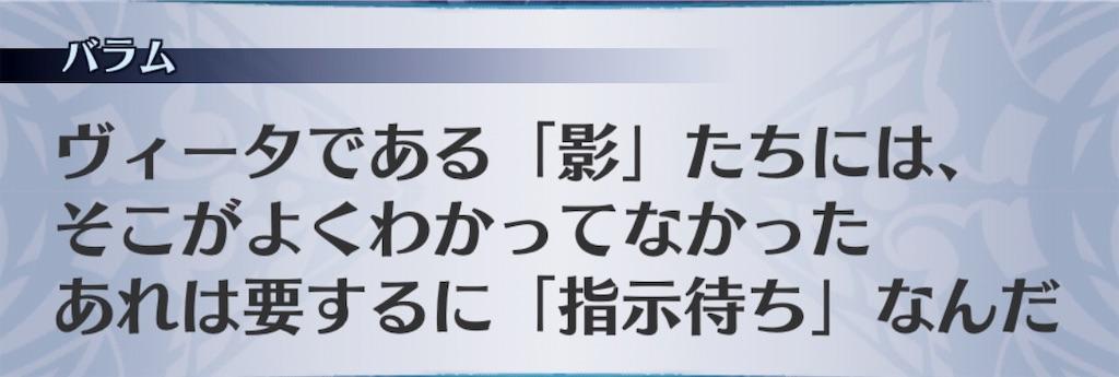 f:id:seisyuu:20190924192149j:plain