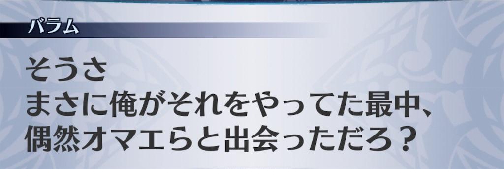 f:id:seisyuu:20190924192324j:plain